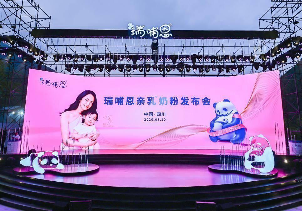 瑞哺恩品牌焕新发布会圆满落幕 重磅公布中国母乳研究前沿成果
