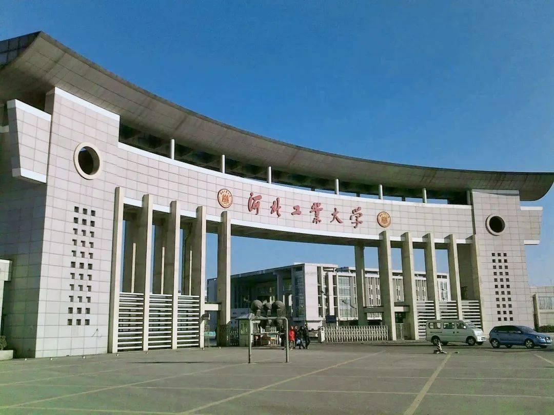 河北医科大学宿舍