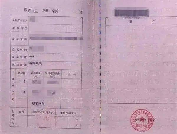 吴江七都2020年gdp_吴江科目三考试路线图