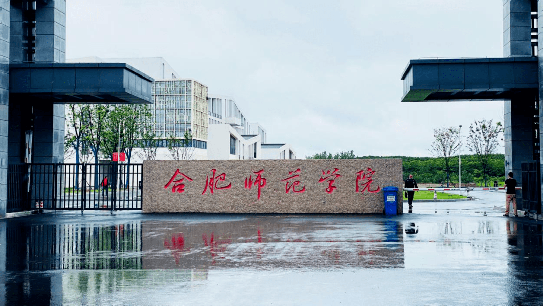 """华地·黄麓公馆拍了拍你,""""来滨湖东,感觉超级有趣!"""""""