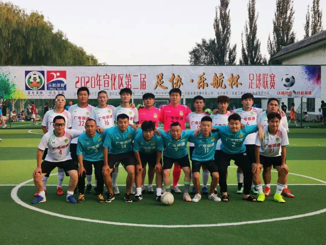 中国足球联赛扩军_中国超级联赛和甲级联赛_女足联赛扩军