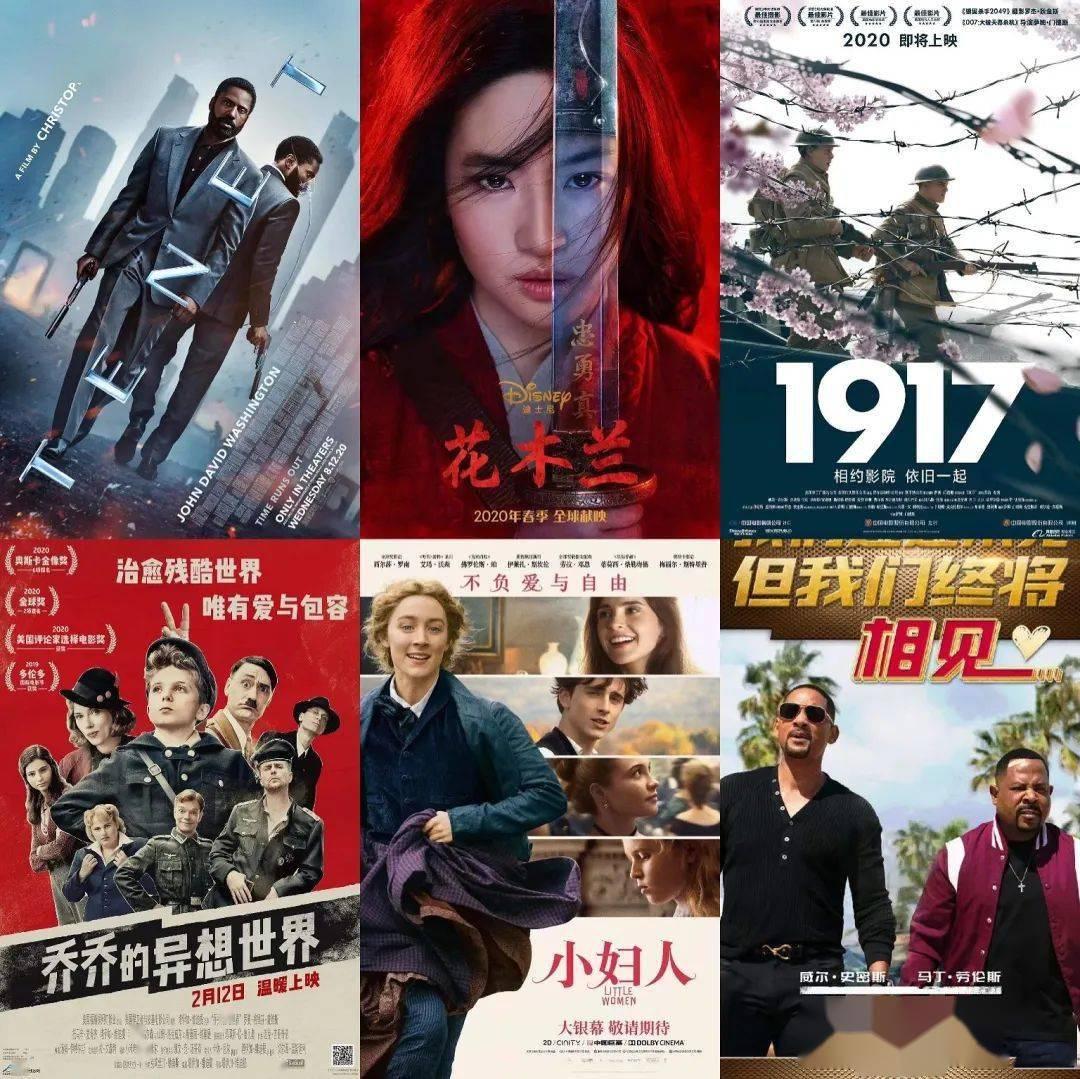 旧社会人口买卖电影_人口普查