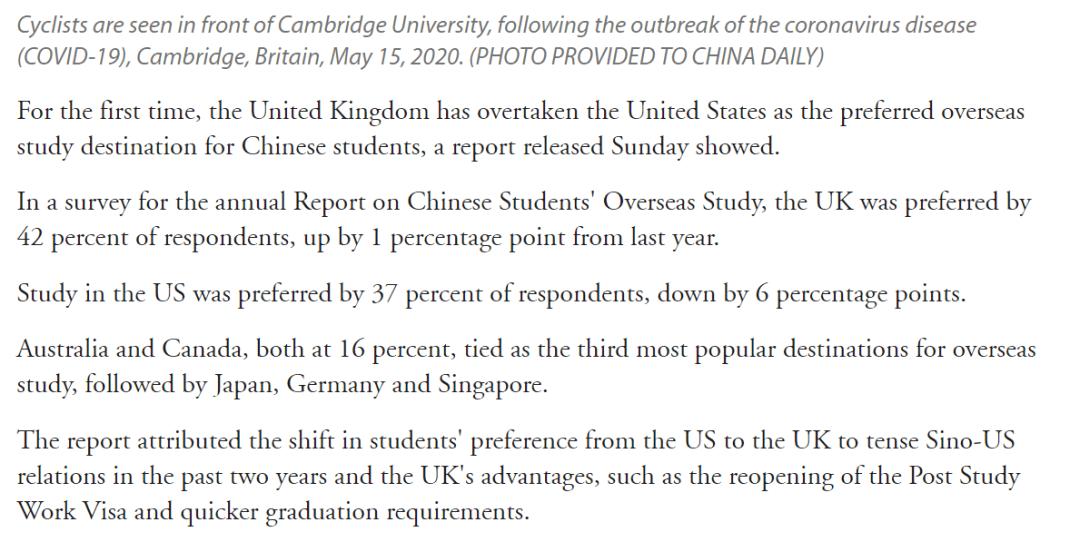 不止康奈尔学生能读清北!还有这些美国大学学生可在国内高校先入学
