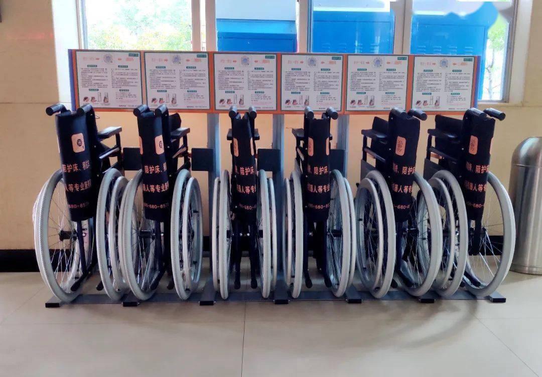 """""""共享轮椅""""亮相建瓯市立医院"""