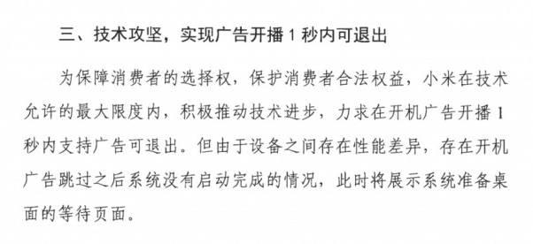 """北京""""4·29""""4人中毒事故调查结果:总经理被罚2万元"""