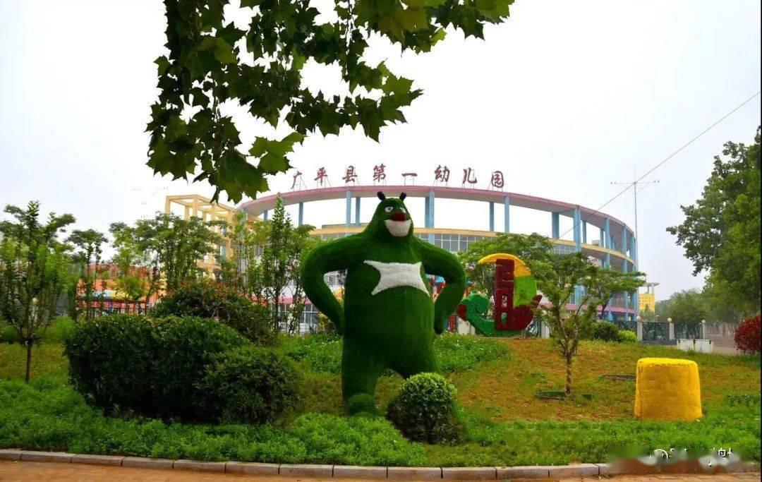绿连翘植物_植物雕刻画_植物绿雕