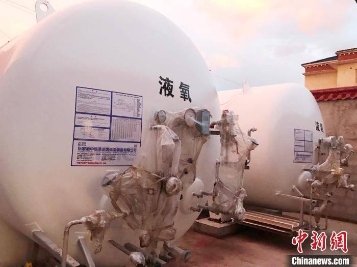 亚马逊代购中集集团72台液氧储罐进藏 每