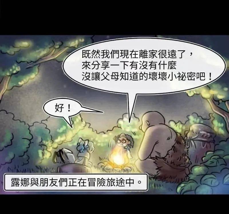 魔兽世界7.0军团再临 死亡骑士神器外观预览 WOW魔兽