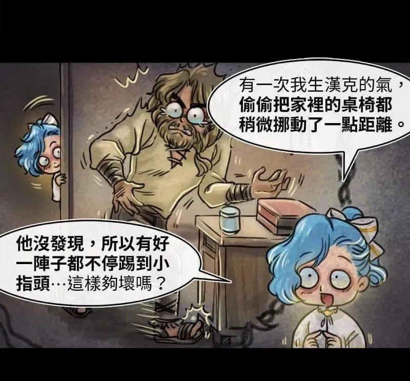 动画片大全 日本动漫 火影忍者720集   星星动漫网 www