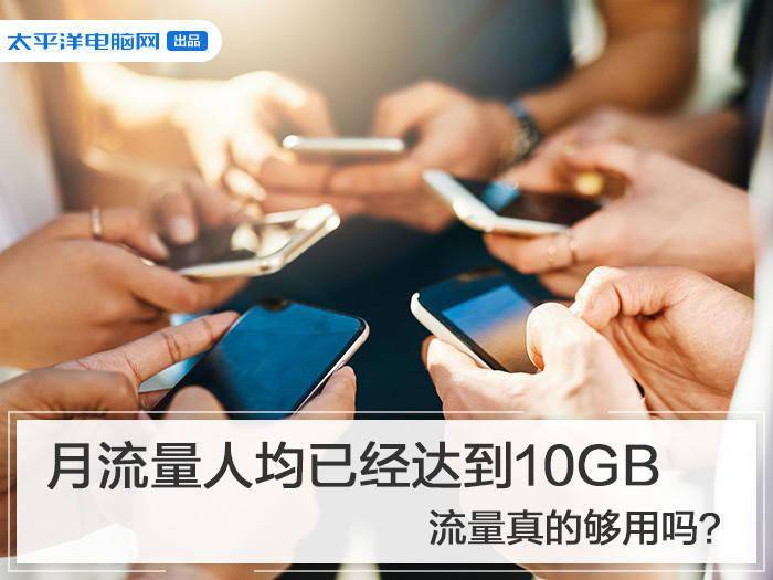 深圳金融电子结算中心月流量人均已经达