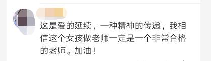 """【围观】武汉方舱备考女孩想报师范专业:""""我想跟他们一样奉献自己!"""""""