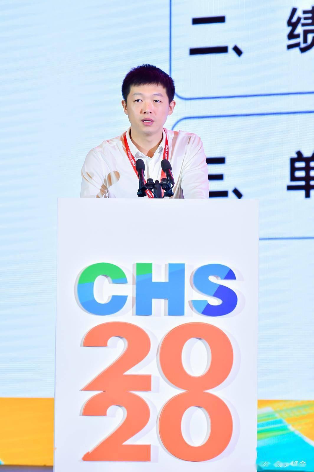 """医院管理者们如何应对疫情和绩效考核两项""""大考""""?丨2020健康界峰会"""
