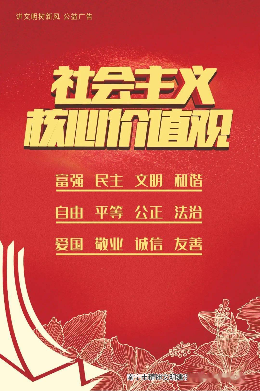 桂林市新华书店有限公司举行办公自动化