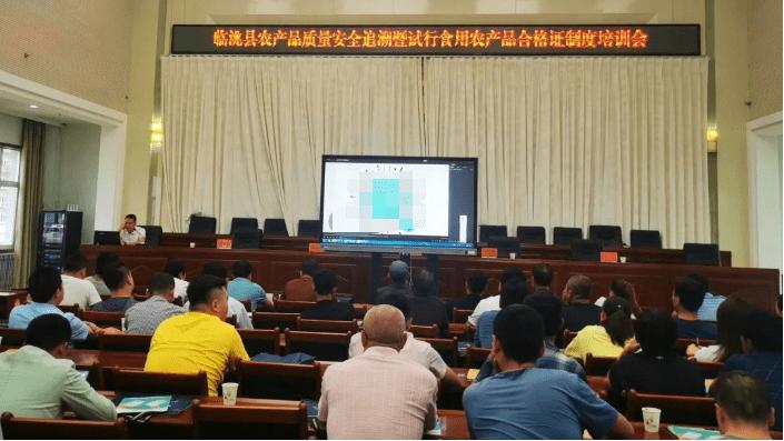 临洮县大力推广食用农产品应用