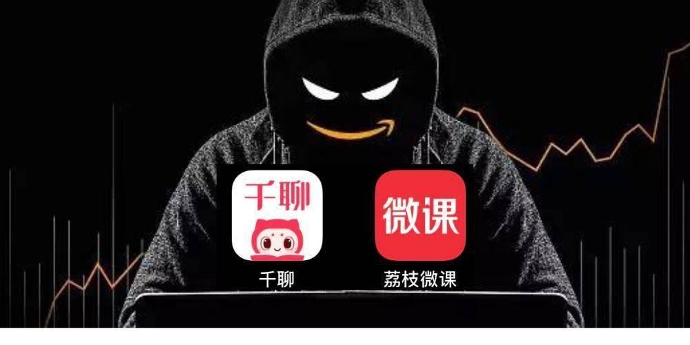 """千聊""""投黄""""荔枝微课,互联网恶性竞争何时休?"""
