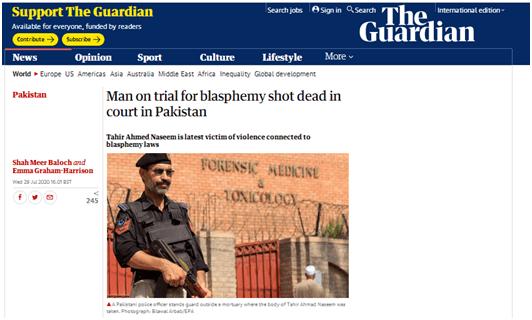 建行悦生活巴基斯坦法庭现惊悚一幕:一