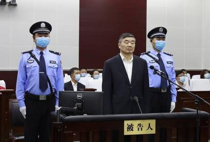 zbinfo.net胡怀邦受审