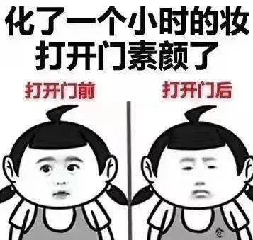 朴信惠最新亮相,妆发变化巨大,再次突破颜值巅峰!