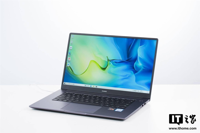 e530华为 MateBook D 15 2020 锐龙版深空灰图赏