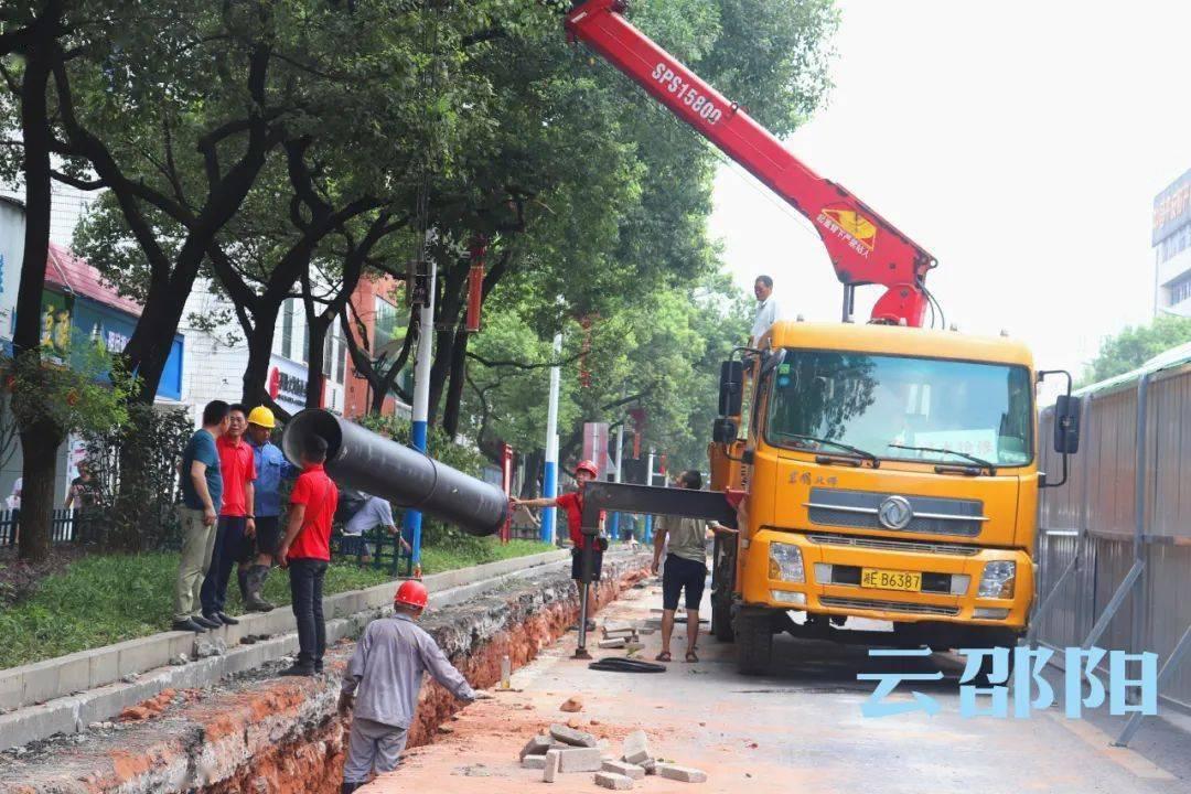 邵阳市城区西湖路供水管道改造工程主体建设完成