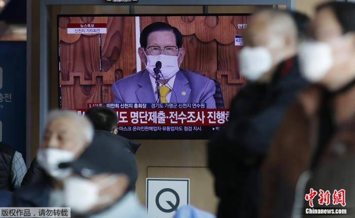 湖州气象网引爆韩国疫情的邪教头目被批