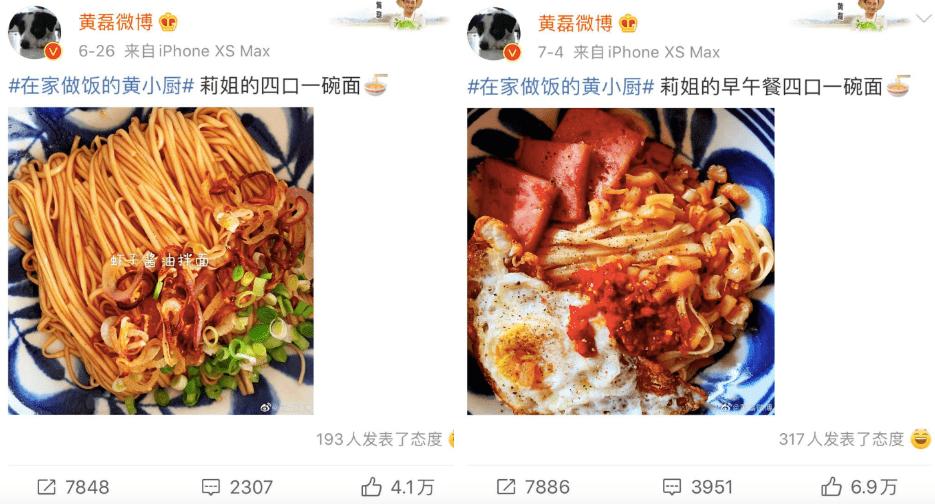 黄磊微博又晒面食,熟悉的老配方,太馋人了,网友:还缺女儿吗?