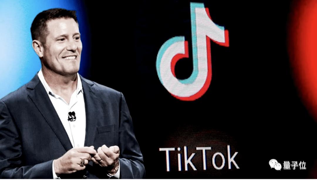 特朗普要求字节跳动放弃TikTok所有权,微软考虑收购,网友:明抢?