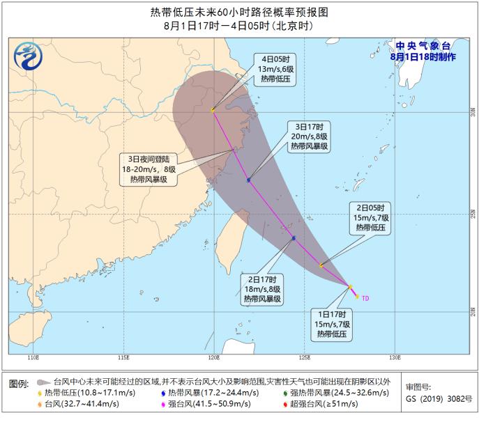 热带低压预计升级为4号台风,并将于8月3日在浙闽沿海登陆