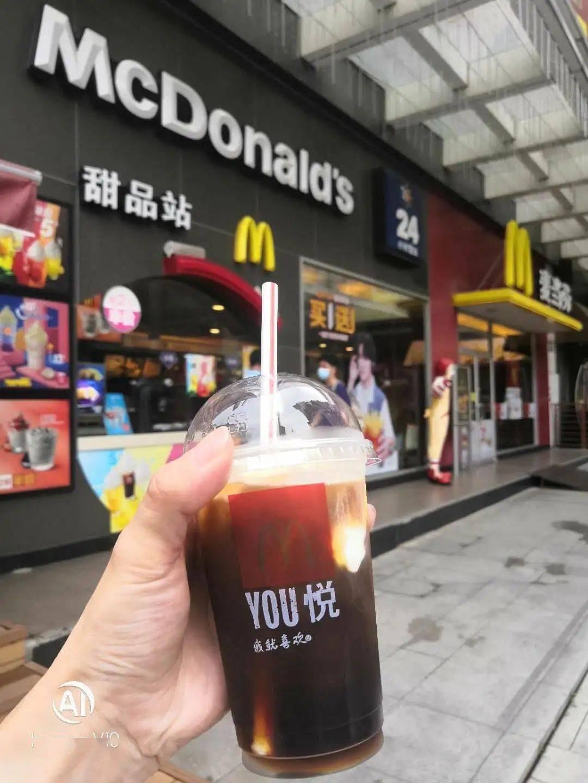 《突发!麦当劳今年将关闭约200家店!快看看有没有你家楼下的…》