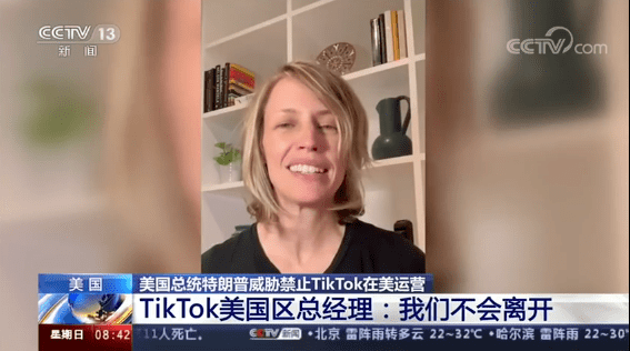 """""""海外版抖音""""TikTok美国遇挫,中国企业的""""出海""""之路要向何方?"""