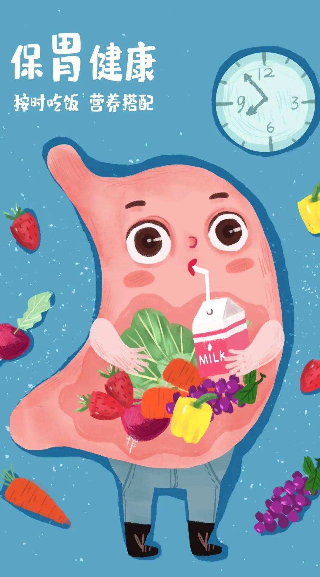 胃不好就多喝粥,别吃肉了?关于养胃,你是不是有很多问号?