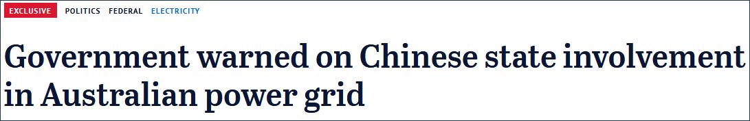 """澳大利亚议员又打起中国电气设备的主意,炒作""""中国威胁论"""""""