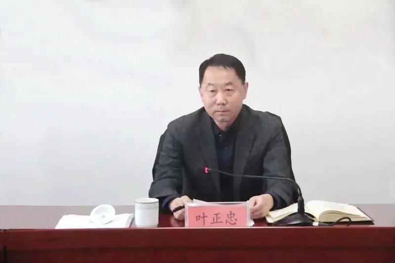 贺兰县人民政府党组成员、副县长叶正忠接受纪律审查和监察调查