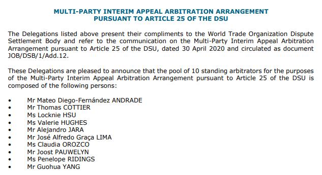 中欧宣布WTO下MPIA仲裁员库成功组建,美日为何缺席?