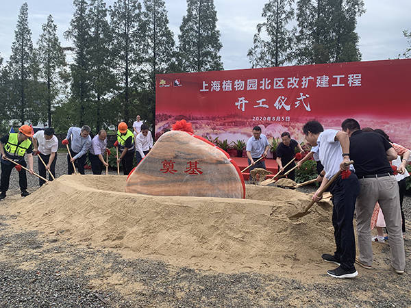 """着力打造""""上海大花园"""",上海植物园北区改扩建工程开工了"""