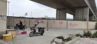 跟黄女士有相同情况的学员另有许多 湘潭哈雷电动摩托车哪里买