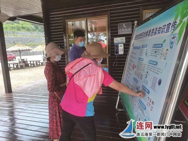 【文明旅游】海上云台山给游客满满安全感