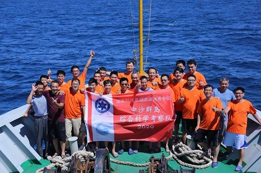 中沙群岛科考项目完成今年航次任务,证实海星灾害呈严重态势