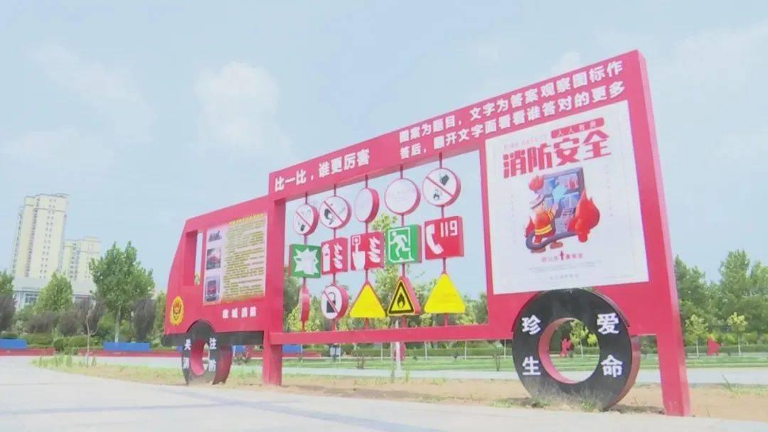 娱乐休闲中就能学到消防常识!故城县消防文化主题公园开园啦!!
