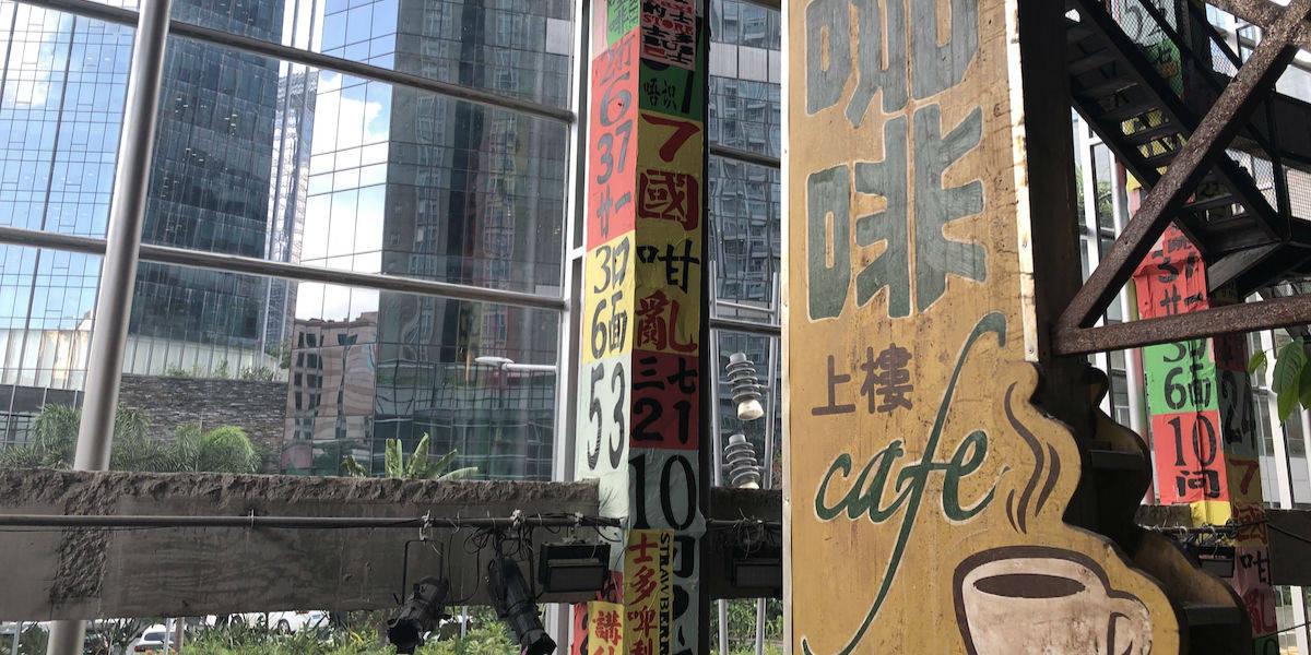 【商业一线】超级文和友进驻广州太古汇:慢布局、快引流、长链接