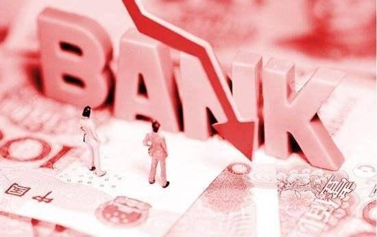 银行迎来降薪潮?四大行否认,从业人员无奈