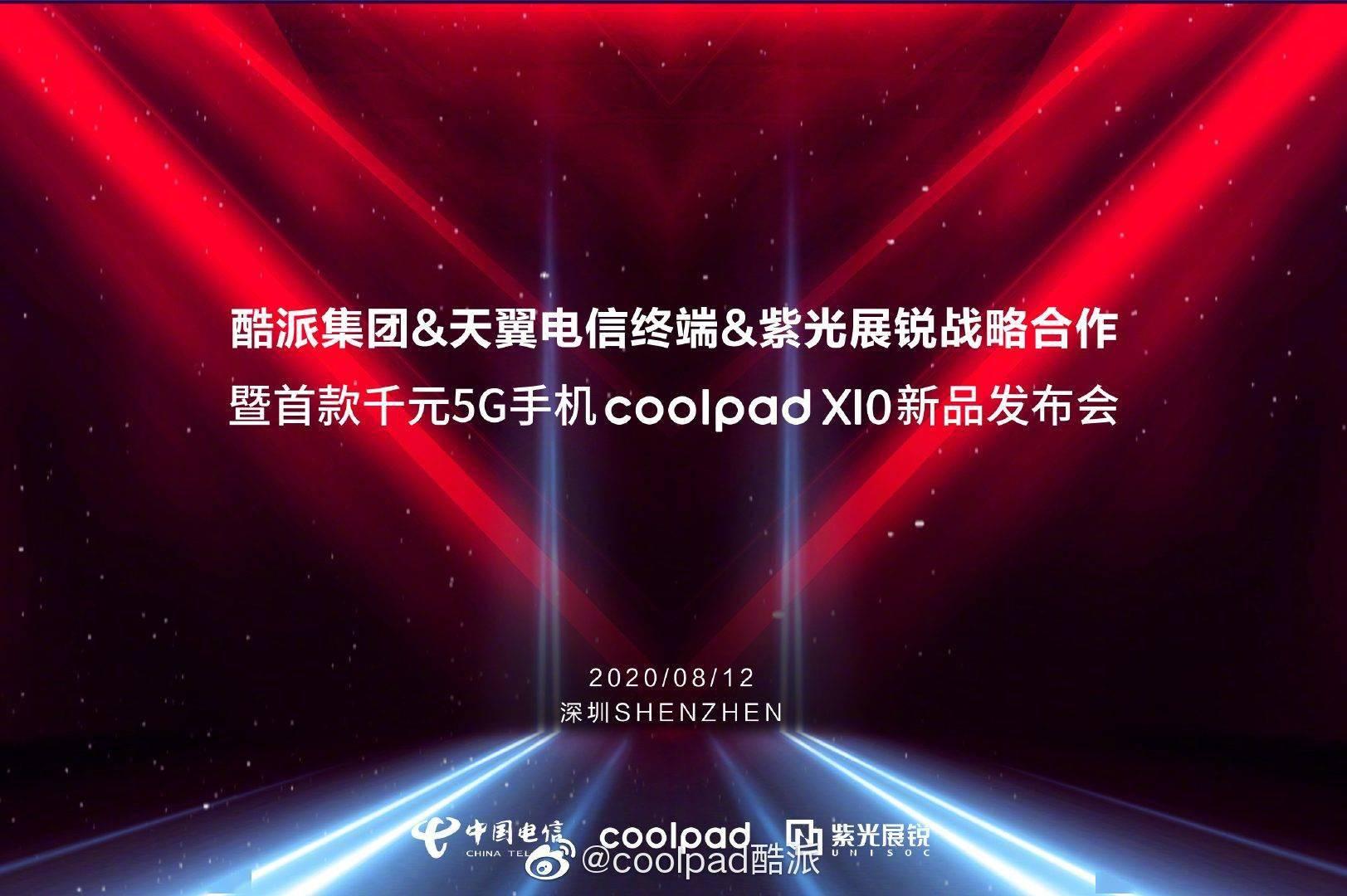 酷派回来了:将于8月12日推出其首款千元5G手机