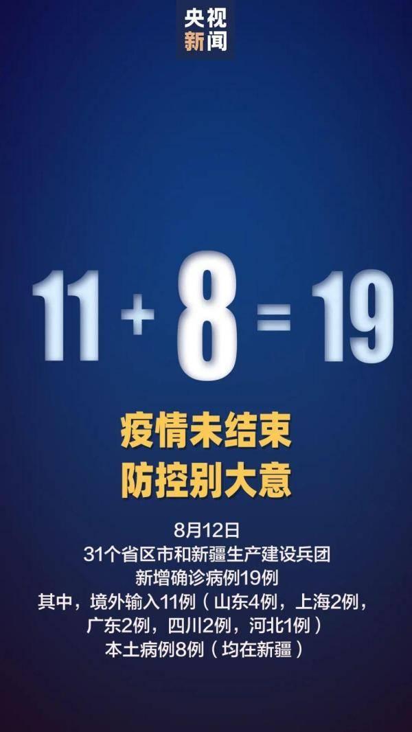 深圳进口冻鸡翅表面样品检测出新冠!上海发现1例复阳病例