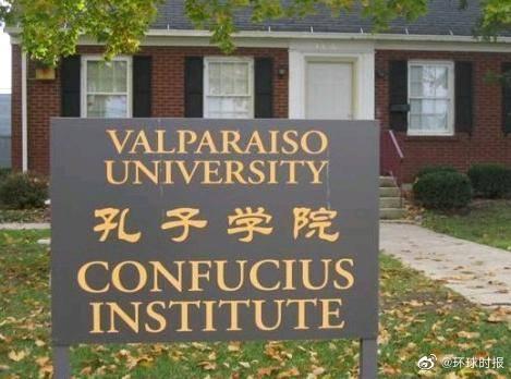 """继9家中国媒体后美国拟将孔子学院列入""""外国使团"""""""