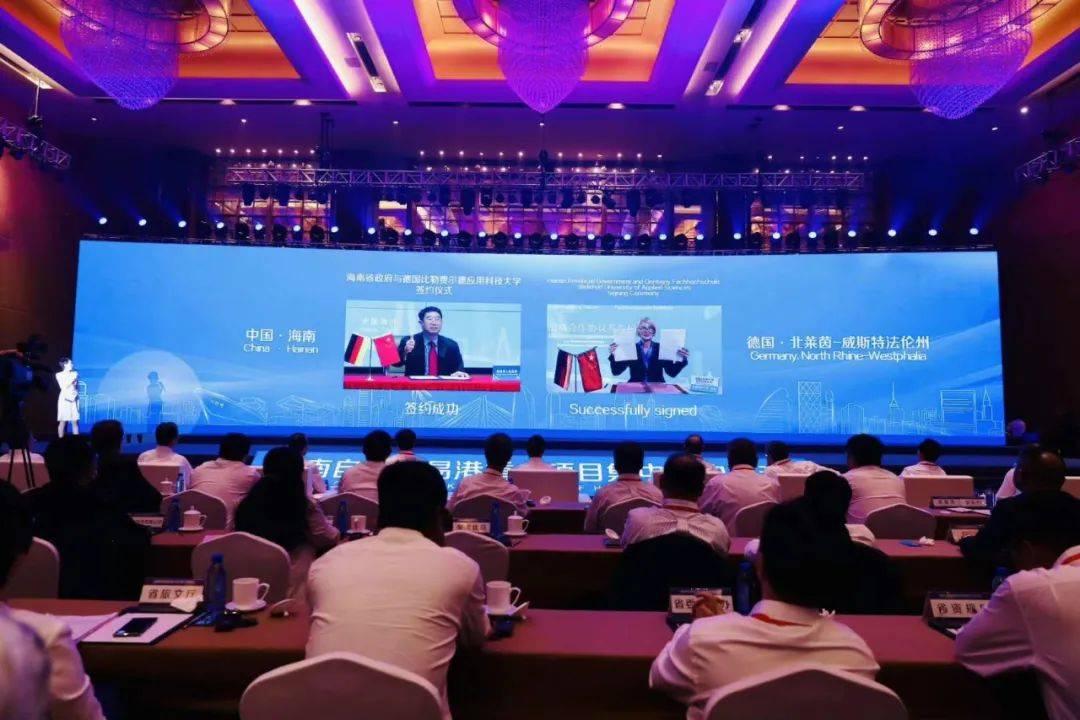 中国境内第一所境外高校独立办学项目落户海南自贸港