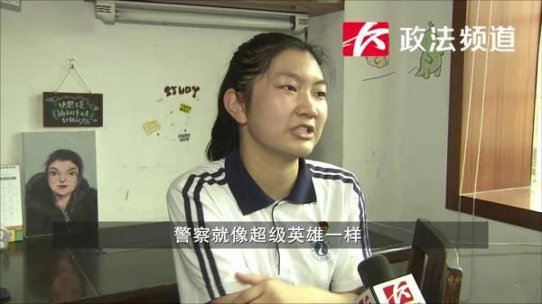 女生高考成绩超一本线59分报考警校!只因为