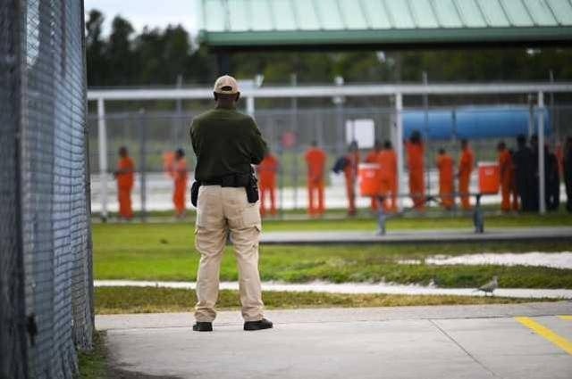 <strong>美国政府被指控强迫被拘留的穆斯林移民</strong>