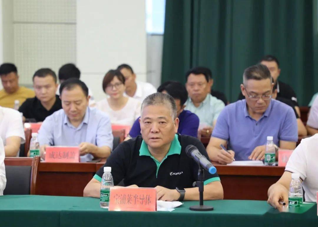泗阳2019经济总量_泗阳经济开发区徐梓艺