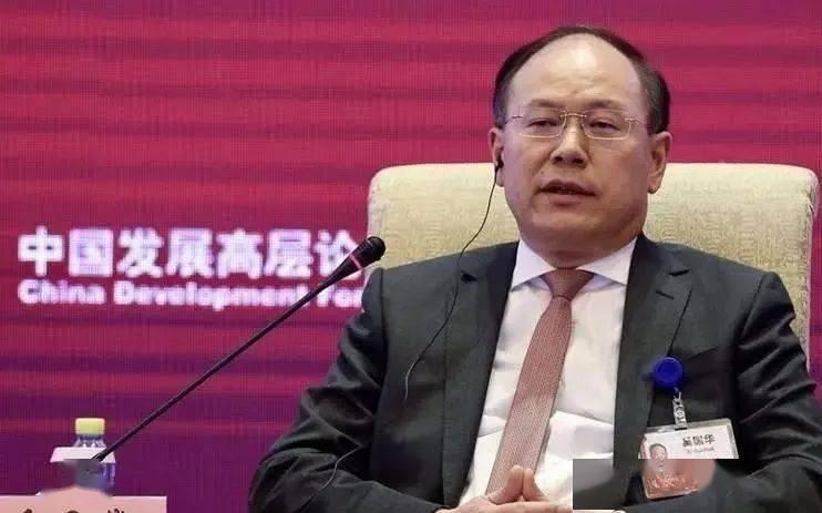 奚国华任中信团体总司理
