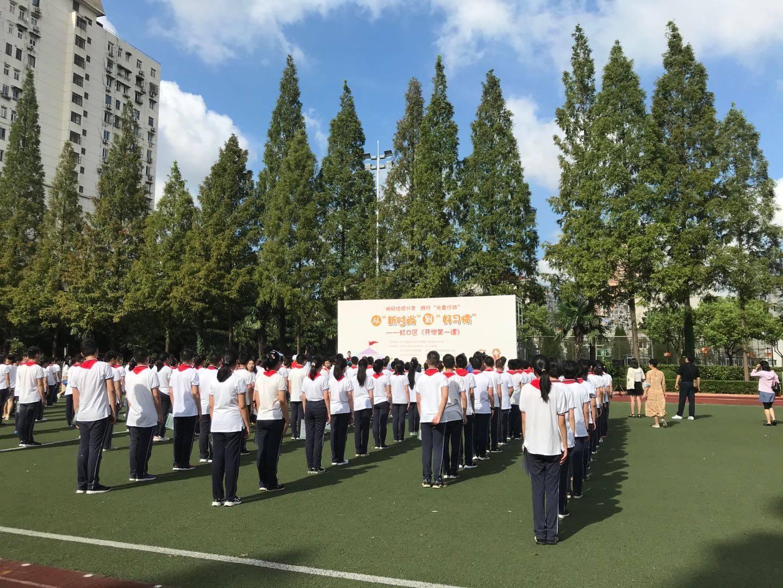 <strong>上海中小学的开学第一课讲了啥?垃圾分</strong>